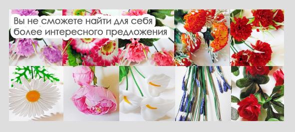 Искусственные цветы оптом екатеринбург