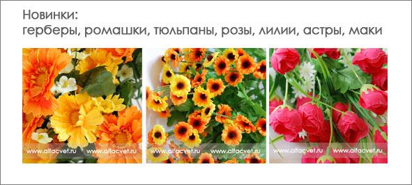 Где можно купить искусственные цветы оптом в екатеринбурге доставка цветов ростов дон